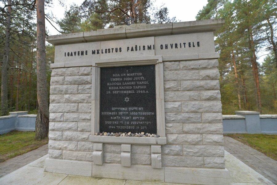 27 января отмечается День памяти жертвХолокоста.